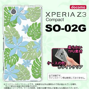 SO02G スマホケース XPERIA Z3 Compact SO-02G カバー エクスペリア Z3 コンパクト ソフトケース ティアレ 青 nk-so02g-tp1493 nk117
