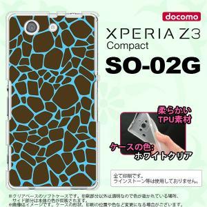 SO02G スマホケース XPERIA Z3 Compact SO-02G カバー エクスペリア Z3 コンパクト ソフトケース キリン柄 青 nk-so02g-tp747 nk117