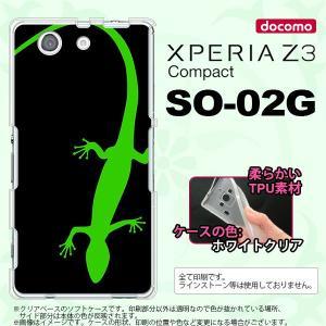 SO02G スマホケース XPERIA Z3 Compact SO-02G カバー エクスペリア Z3 コンパクト ソフトケース トカゲ 黒×緑 nk-so02g-tp779 nk117