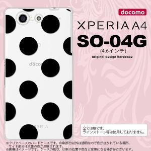 SO04G スマホケース XPERIA A4 SO-04G カバー エクスペリア A4 ドット・水玉 黒 nk-so04g-001|nk117