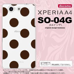 SO04G スマホケース XPERIA A4 SO-04G カバー エクスペリア A4 ドット・水玉 茶 nk-so04g-002|nk117