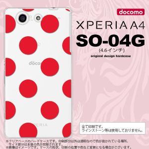 SO04G スマホケース XPERIA A4 SO-04G カバー エクスペリア A4 ドット・水玉 赤 nk-so04g-003|nk117
