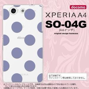 SO04G スマホケース XPERIA A4 SO-04G カバー エクスペリア A4 ドット・水玉 紫 nk-so04g-007|nk117