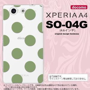 SO04G スマホケース XPERIA A4 SO-04G カバー エクスペリア A4 ドット・水玉 緑 nk-so04g-008|nk117