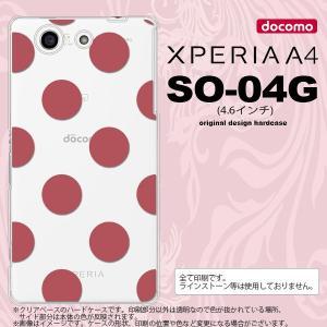SO04G スマホケース XPERIA A4 SO-04G カバー エクスペリア A4 ドット・水玉 サーモンピンク nk-so04g-009|nk117