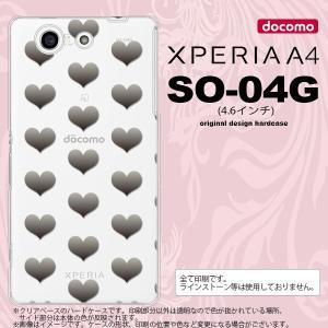 SO04G スマホケース XPERIA A4 SO-04G カバー エクスペリア A4 ハート グレー nk-so04g-016|nk117