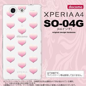 SO04G スマホケース XPERIA A4 SO-04G カバー エクスペリア A4 ハート ピンク nk-so04g-018|nk117