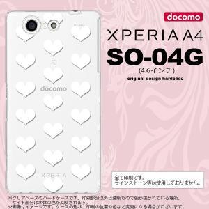 SO04G スマホケース XPERIA A4 SO-04G カバー エクスペリア A4 ハート 白 nk-so04g-019|nk117