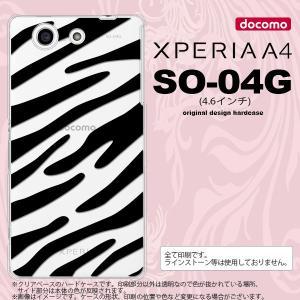 SO04G スマホケース XPERIA A4 SO-04G カバー エクスペリア A4 ゼブラ 黒 nk-so04g-021|nk117