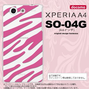 SO04G スマホケース XPERIA A4 SO-04G カバー エクスペリア A4 ゼブラ ピンク nk-so04g-022|nk117