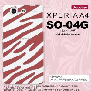 SO04G スマホケース XPERIA A4 SO-04G カバー エクスペリア A4 ゼブラ 赤 nk-so04g-023|nk117