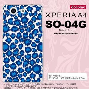 SO04G スマホケース XPERIA A4 SO-04G カバー エクスペリア A4 ヒョウ柄 青クリア nk-so04g-895|nk117