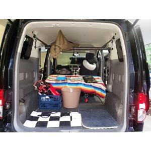 業界唯一!安心の片側6ヶ所ねじ留めサイドバーとスライドバー2本のセットです。 NV200ワゴン専用で...