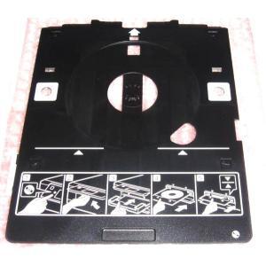 EPSON カラリオ EP-775A EP-805A EP-805AR EP-806AB EP-806AR EP-905A用 CD/DVD印刷トレイ用