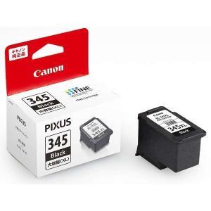 BC-345XL 純正インク 大容量 ブラックインク キヤノン Canon FINEカートリッジ 新...