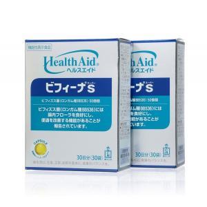 ビフィーナS(スーパー)60日分 ビフィズス菌サプリメント 森下仁丹  乳酸菌 オリゴ糖 腸内フローラ