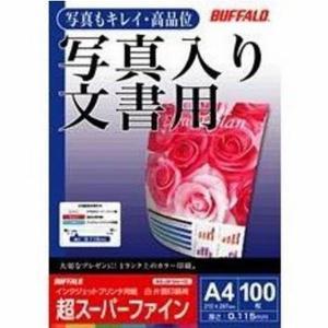 送料無料 BUFFALO インクジェットプリンター用 マット紙 A4  100枚 BSIJSFSA4100 nkkikaku