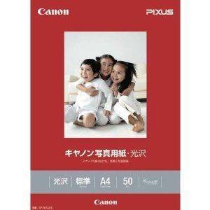 CANON GP-501A450 写真用紙 A4判 50枚  nkkikaku