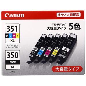 【メール便 送料無料】 新品 BCI-351X...の関連商品9