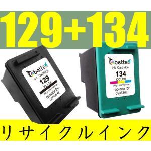 HP129 HP134 黒・カラー2個セット  リサイクルインク  当商品数量2以上注文で送料無料!!(関連品 C9364HJ C9363HJ  HP135 C8766HJ )
