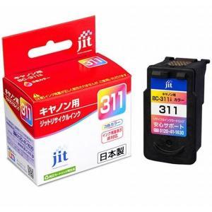 キャノン Canon 日本製リサイクルカラーインク BC-311対応 JIT-C311CN(関連商品...