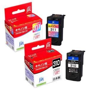 送料無料 キャノン BC-311+310 ブラック・カラーセット 純正互換リサイクルインクカートリッ...