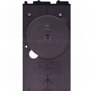 CANON純正 CD-Rトレイ G型 iP4600 4700 4830 4930 MP630 640 980 990 MG6130 6230 8130 8230用 nkkikaku