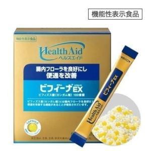 [新品]森下仁丹 ビフィーナEX 60包 60日分  ビフィズス菌は腸内フローラを改善します。 腸内...