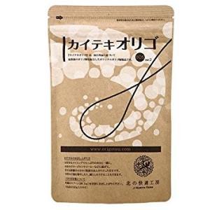 カイテキオリゴ 150g 計量スプーン付き 送料無料  毎朝スッキリ!! 日本一売れている天然オリゴ糖 北の大地