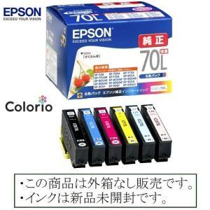IC6CL70L EPSON純正品 増量 6色...の関連商品7