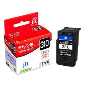 得値品 キャノン BC310対応インク 純正互換リサイクルインク 黒(BLACK) (関連商品 BC...
