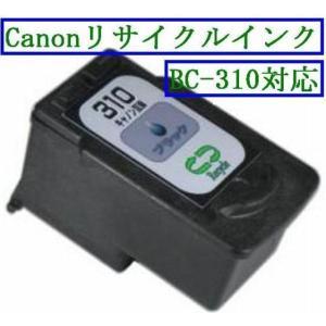 ■対応純正インク:BC310 ■色:ブラック ■インク種類:リサイクルインク ■適合プリンタ: PI...