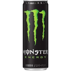 アサヒ モンスターエナジードリンク  355ml缶×24本 1ケース 最安値