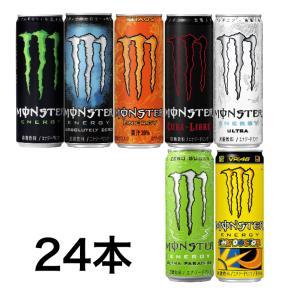 【賞味期間】 製造後24ヶ月  【商品説明】 「モンスターエナジー」ブランドは、2002年にアメリカ...