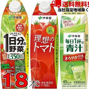 おーいお茶 濃い茶 525ml 2ケース(24本入×2箱)48本 伊藤園