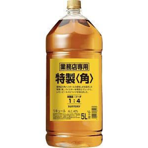 新 角瓶 サントリー ウイスキー  40% 5L(5000ml) ペットボトル 4本入1ケース(ブレンデッドウイスキー) 業務用