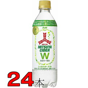 三ツ矢サイダーWダブル アサヒ飲料 485mlペットボトルPET 1ケース 24本×1箱 24本 炭...