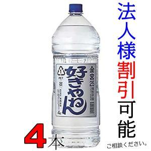 焼酎 甲 金宮 キッコーミヤ 好きやねん 25度...の商品画像