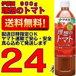 理想のトマト 900g 900ml 2ケース 24本 12本入×2 伊藤園 野菜ジュース 野菜一日 ...