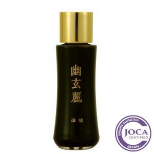 漢萌(KANPOO) 幽玄麗(活肌美容液)30ml|nm-asteria