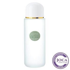 漢萌(KANPOO) コンディショニング美容水[いぶき] 120ml|nm-asteria