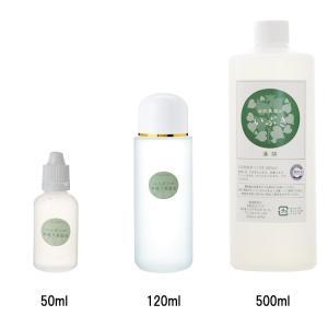 漢萌(KANPOO) コンディショニング美容水[いぶき] 120ml|nm-asteria|02