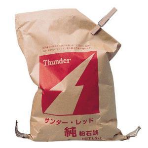 本宮石鹸 サンダー・レッド純粉石鹸(袋)|nm-asteria