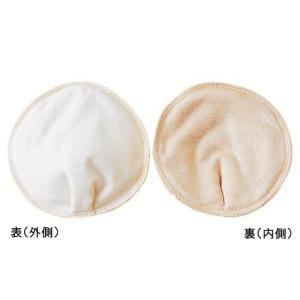メイド・イン・アース 母乳パッド|nm-asteria