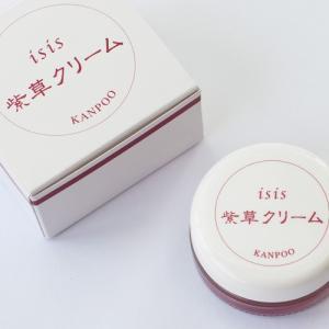 アイシス紫草(むらさきそう)クリーム 9.5g アルテ nm-asteria 04