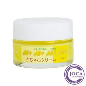 オードリーインターナショナル 黄カラスウリ入りの赤ちゃんクリーム 30g|nm-asteria