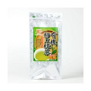 播磨園 有機粉末緑茶スティック|nm-asteria