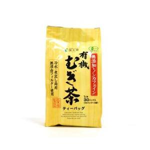 播磨園 有機むぎ茶ティーバッグ 10g×30p|nm-asteria