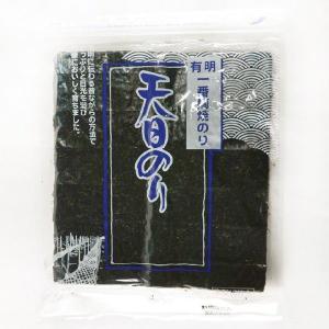 天日のり 成清海苔店|nm-asteria