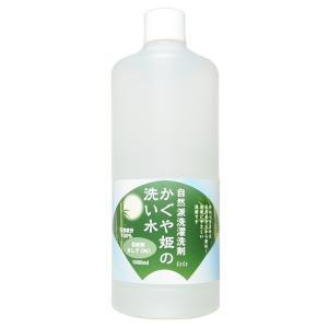 アイシス かぐや姫の洗い水 1000ml nm-asteria